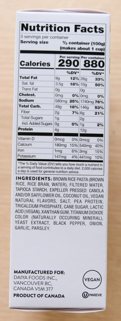 Daiya Alfredo Style Deluxe Cheezy Mac Nutrition Facts